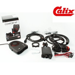 Automobilio pašildymo komplektas Comfort Kit 1700C BC1205