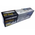 Elektrinis karštas peilis plastikui / putoms / vaškui | 130 W (SK8004)