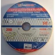 Galandimo-šlifavimo diskas 200x20x32 25A