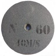 Galandimo-šlifavimo diskas Ø200 x 20 x 16mm