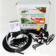 """Lašelinė laistymo sistema """"ŽUK"""" iš talpos, 30-čiai augalų (6 kv.m)"""