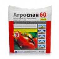 Agrodanga balta 55g/m2 3.2*10 m AGROSPAN 60