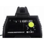 Suvirinimo inverteris MMA 300A IGBT LCD (KD1839)